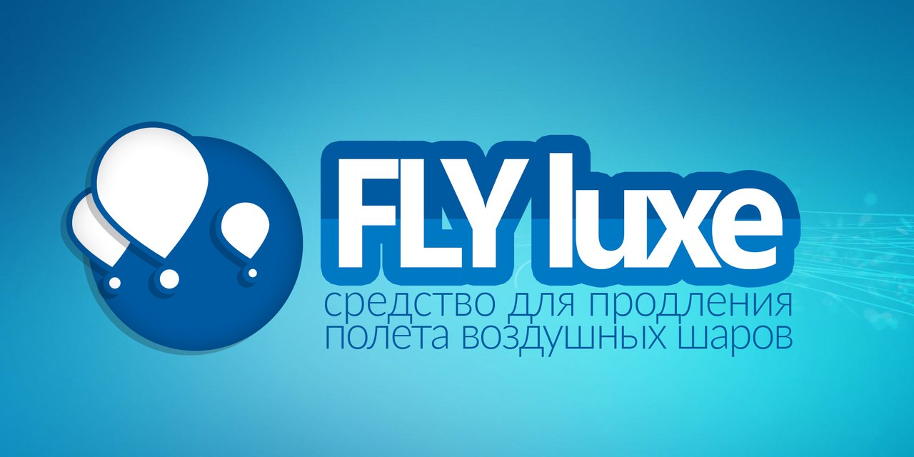 Лого бренда Fly-luxe